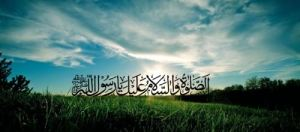 durood importance