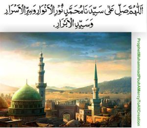 Durood On Habeeb
